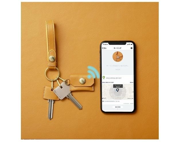 ライフポケット「なくさないキーリング」を開発 紛失防止タグとアプリで鍵を紛失リスクから守る 2番目の画像