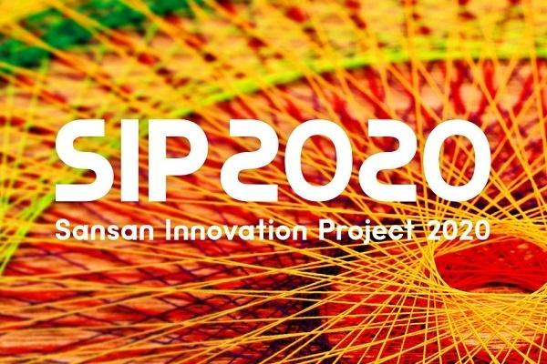 アレックス・モザド氏らが登壇!150人超の専門家がイノベーションを語る「Sansan Innovation Project 2020」開催へ 1番目の画像