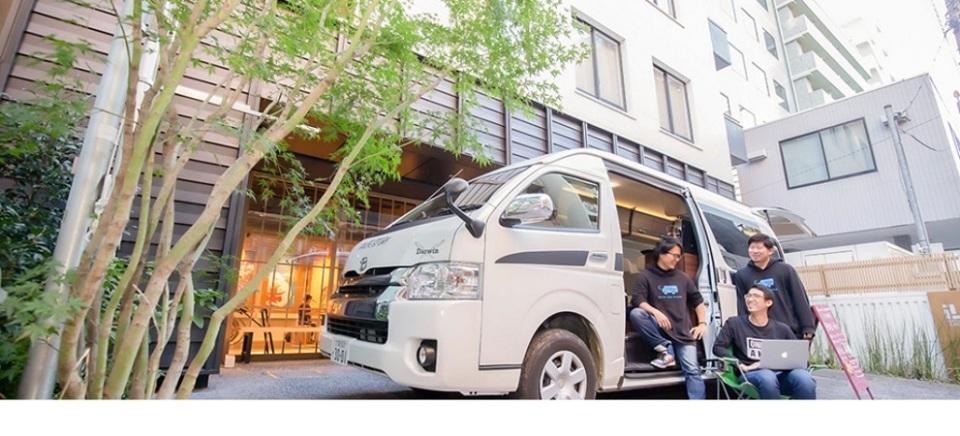 Carstayが小田急グループと連携  訪日外国人が多いコワーキングスペースでキャンピングカーを展開 1番目の画像
