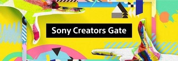 ソニー、次世代クリエイター育成へ プラットフォーム「Sony Creators Gate」を始動 1番目の画像