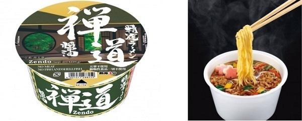 僧侶のアイデア「精進料理のカップラーメン」 動物性食品は不使用、開発者のこだわりとは? 2番目の画像