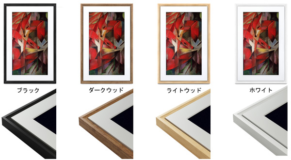 本物の絵画の筆遣いや色彩を表現できるデジタルキャンパス「Meural Canvas Ⅱ」が登場 4番目の画像