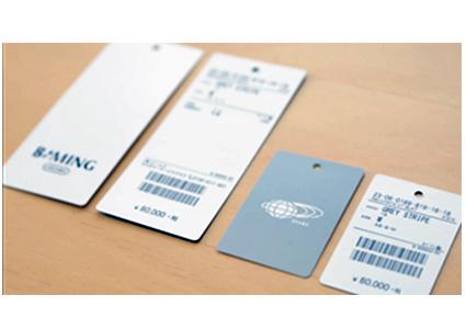 三井不動産、「B:MING by BEAMS」店舗内で商品情報自動読み取り技術を活用した実証実験を実施 1番目の画像