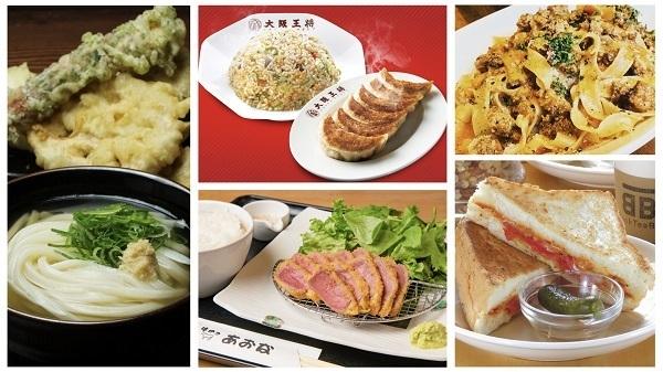 月額5980円、ランチのサブスク「always LUNCH」が新宿エリアでサービス開始 2番目の画像