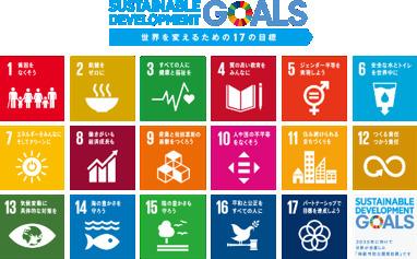 SDGsがテーマの新規ビジネスに挑む「IoTイノベーションチャレンジ2020」が3月5日講演付き開催発表会 3番目の画像