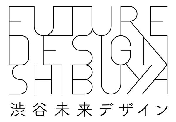 渋谷から世界に向けた提案を行う「渋谷未来デザイン」が、2020年度の法人会員募集を開始 2番目の画像