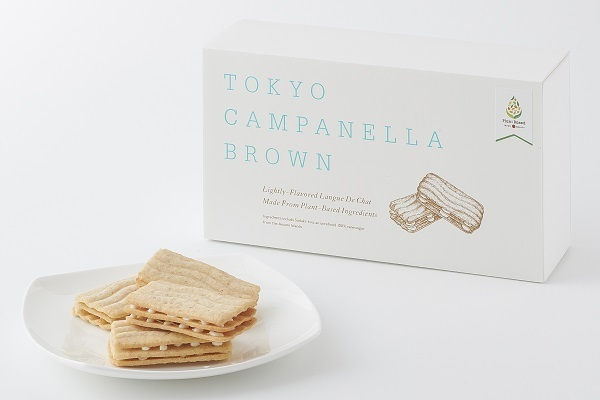 JR東日本、東京土産の製菓メーカーと連携し「ヴィーガンの人も楽しめるお菓子」を東京駅にて発売 4番目の画像