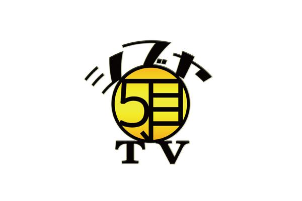 渋谷の中心から発信する新たなテレビ局「シブヤ5丁目TV」 YouTubeにて3月2日より放送開始 1番目の画像