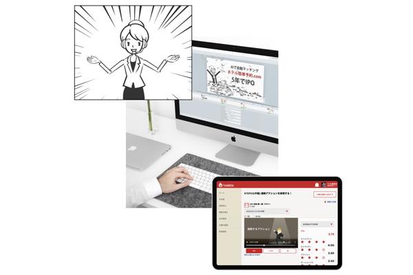 アニメーション動画編集を学ぼう!ビジネスアニメ制作サービス「VYOND」の短期集中型オンライントレーニング始まる 2番目の画像
