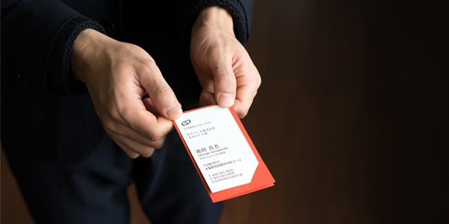 名刺交換の意外性で印象アップ。名刺を着飾る「THE CARD JACKET」が新発売 1番目の画像