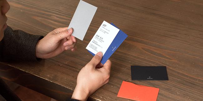 名刺交換の意外性で印象アップ。名刺を着飾る「THE CARD JACKET」が新発売 2番目の画像