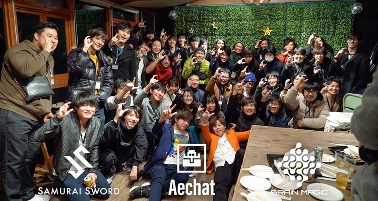魅せる動画から伝わる動画へ!アニメーション動画特化型コミュニティ「AeChat」が動画広告コンペを開催 2番目の画像