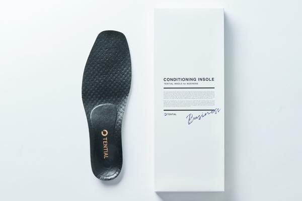 ビジネスマンをサポート!革靴用インソール「TENTIAL INSOLE for BUSINESS」が新登場 1番目の画像