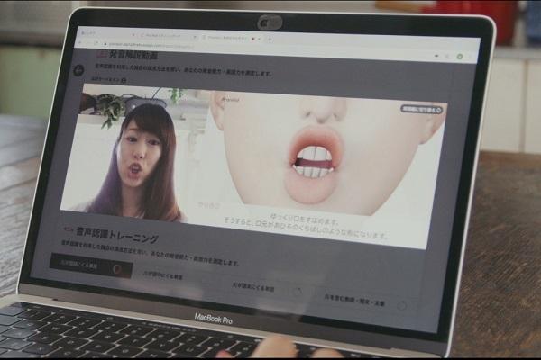 舌の動きまで丸見え!英語の発音方法を3DCGで再現した体験型英語発音教材「ネイティブの口」が登場 6番目の画像
