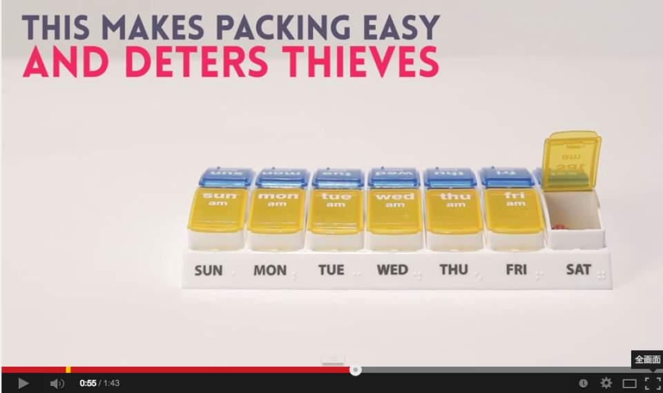 【シャンプーはコンタクトケースの中?】スーツケースに全て収まる、話題の「神業収納テク」動画 4番目の画像