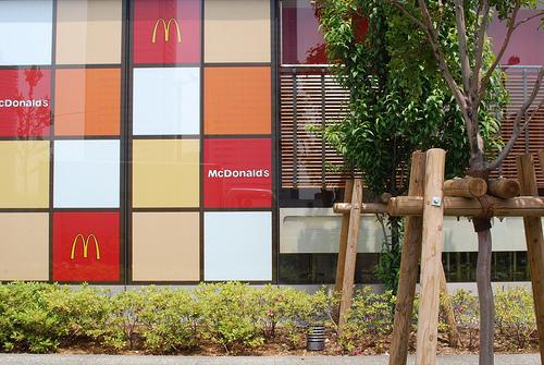 業界の70%のシェアを握ってきた「マクドナルド」のマーケティング戦略の裏にあったもの 1番目の画像