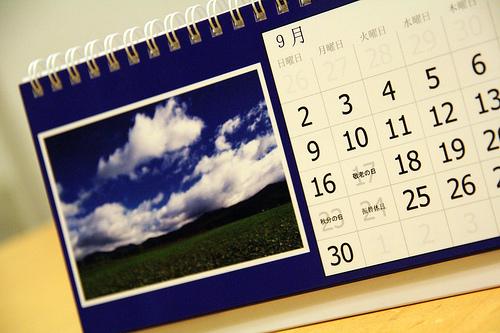 退職届に記載する日付の書き方 1番目の画像