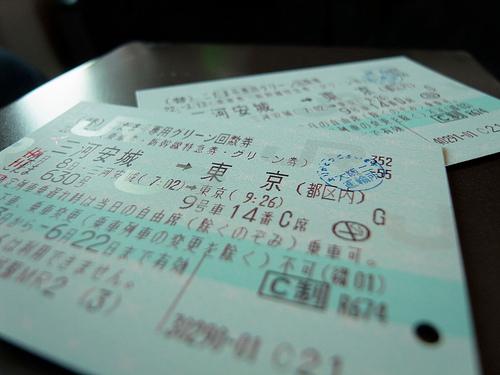会社から急な日程の予定変更!新幹線のキャンセルで損をしない方法! 1番目の画像