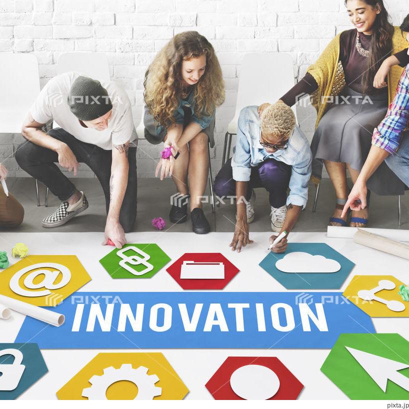 成功企業から学べ!「イノベーションの事例」特集