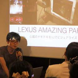 【1人だけの会社説明会】新卒3年目の氏田雄介氏が語った、カヤック流「面白がる仕事術」とは? 8番目の画像