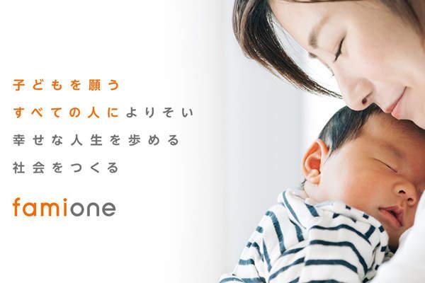 小田急電鉄が福利厚生で「妊活支援サービス」継続を決定