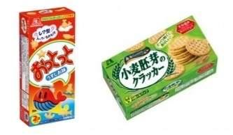 東京駅の飲食店で余った食品を従業員に販売へ 鉄道会館など3社がフードロス削減で実証実験 5番目の画像