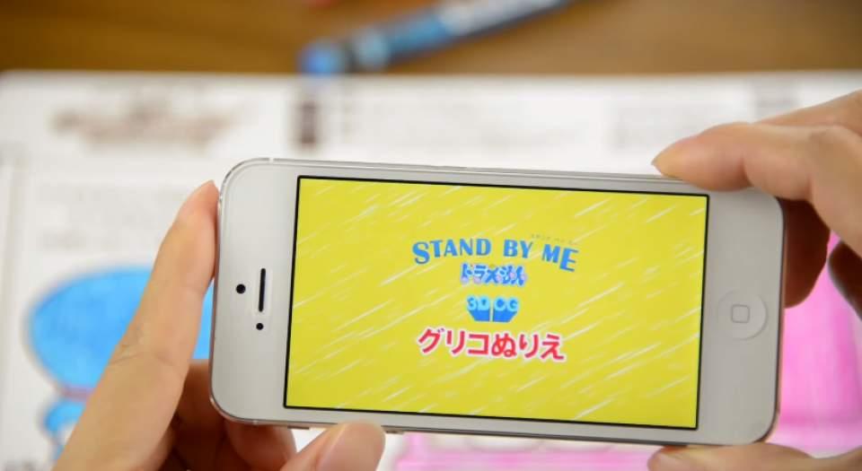 【動画】ARアプリでドラえもんが動き出す?グリコのおまけ「動くぬりえ」が凄すぎる 4番目の画像