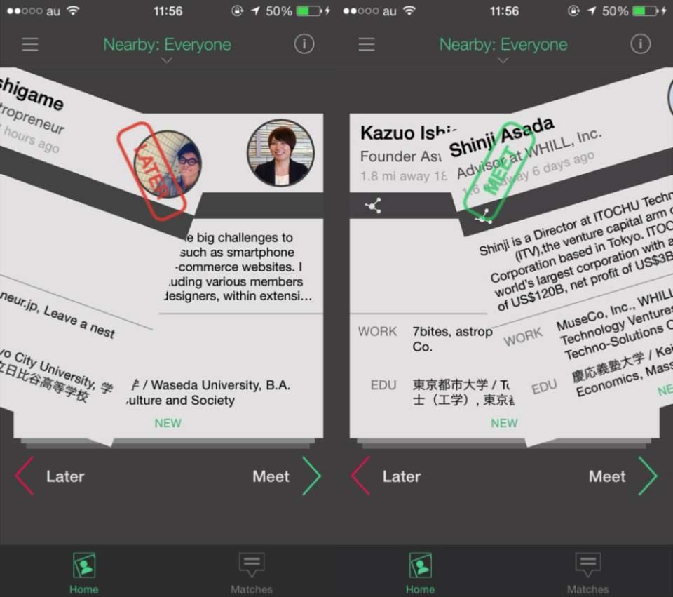 ビジネスマンの出会い系?会ってみたいビジネスマンと会えるかもしれないアプリ「Weave」 3番目の画像