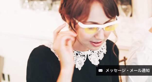 メガネとスマホが連動!音と光で仕事からパーティーまで楽しくスマートにするメガネ「雰囲気メガネ」 6番目の画像