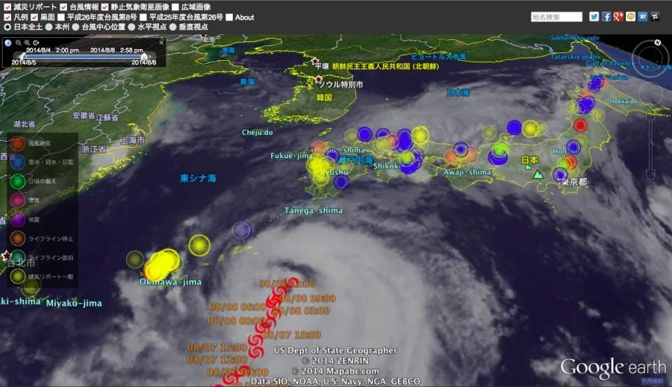 台風の動きが3Dでわかる!台風が多いこの時期に重宝したい「台風リアルタイム・ウォッチャー」 1番目の画像