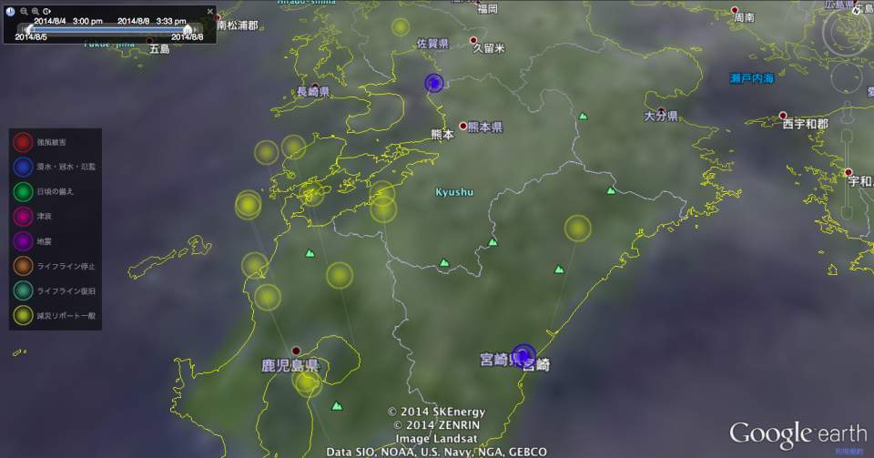 台風の動きが3Dでわかる!台風が多いこの時期に重宝したい「台風リアルタイム・ウォッチャー」 5番目の画像