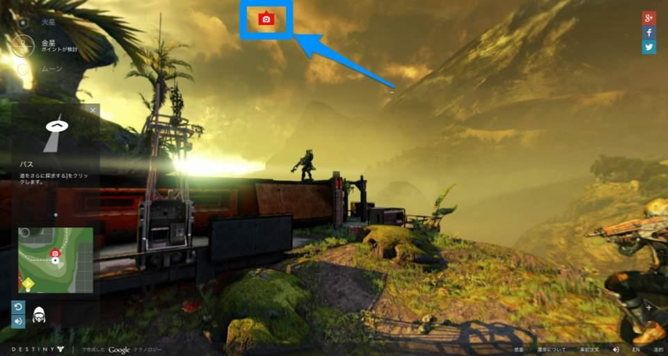 何だこの世界観…!発売前から話題のゲーム「Destiny」のプロモーションにGoogleが協力 4番目の画像