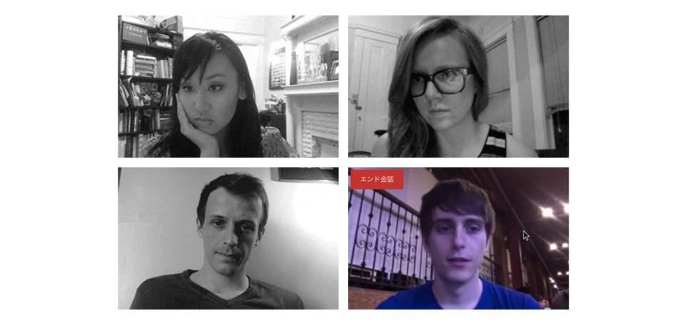 Skypeはもういらない。リモート会議なら最強の「Sqwiggle」でビデオチャットをしよう 3番目の画像