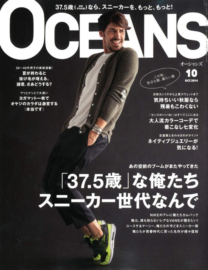 【年代別メンズファション雑誌一覧】ちょいダサを卒業するならファッション誌を読もう! 10番目の画像