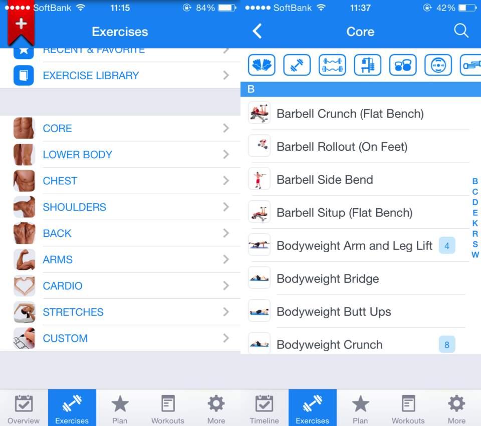 アプリ1つでジムいらず。本格的なトレーニングができる筋トレアプリ「Fitness Buddy」 2番目の画像
