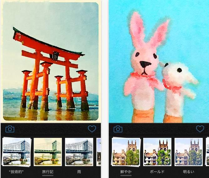 あなたの写真がアートに。「Waterlogue」はどんな写真も水彩画のように加工できるアプリ 3番目の画像