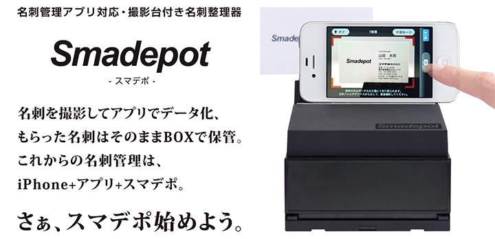 デジタル×文具でスマートに。アプリと連携できるスマホ文具6選 8番目の画像