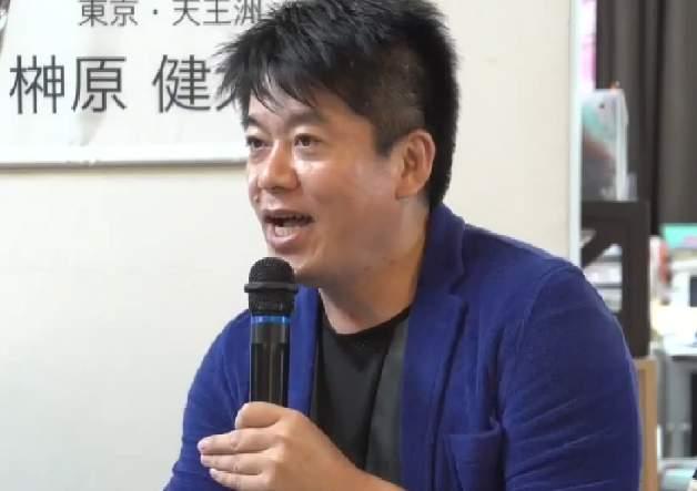 「小判とビットコインってよく似てるよ!」―ビットコイン文化の日本への親和性をホリエモンが語る 1番目の画像