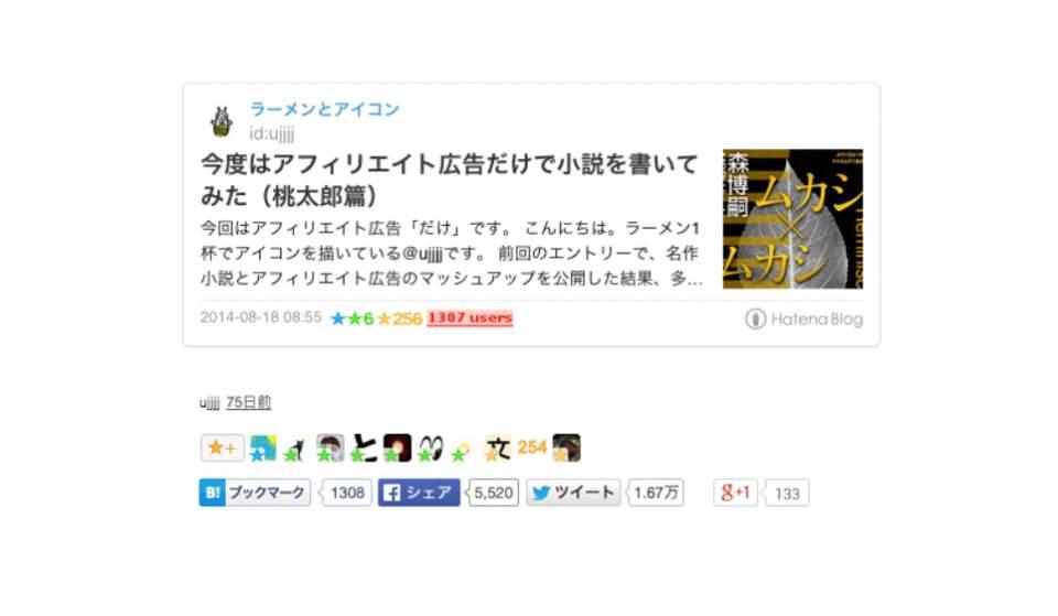 【1人だけの会社説明会】新卒3年目の氏田雄介氏が語った、カヤック流「面白がる仕事術」とは? 3番目の画像