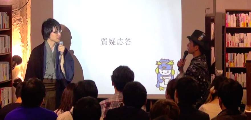 【1人だけの会社説明会】新卒3年目の氏田雄介氏が語った、カヤック流「面白がる仕事術」とは? 1番目の画像