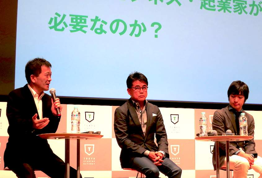 伝説的キャピタリスト・村口和孝氏は、こんな若者になら、金を出す! 「貧乏で無名・誠実・根性」 1番目の画像