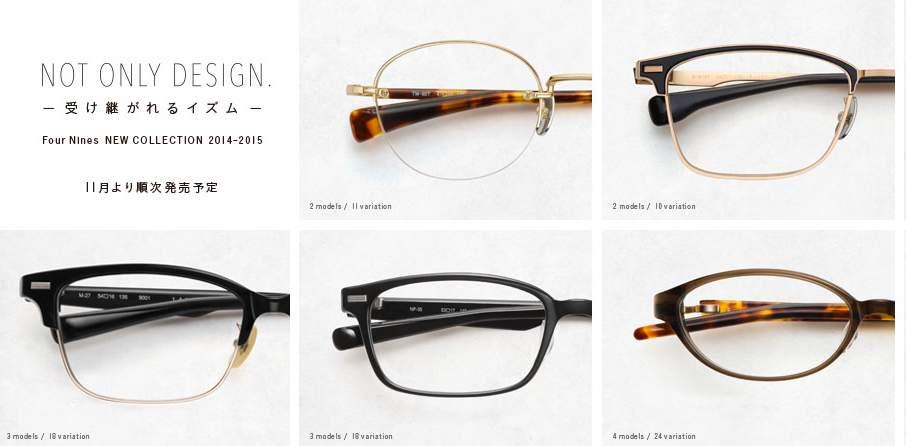 こだわるべきは、お洒落としてのメガネ。ファッショナブルでこだわりの日本のアイウェアブランド4選 4番目の画像