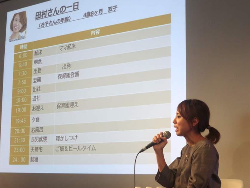 お母さんが一日で一番大変な時間「ママロック」とは?――渋谷で働くママが語った、「子育て」のリアル 3番目の画像