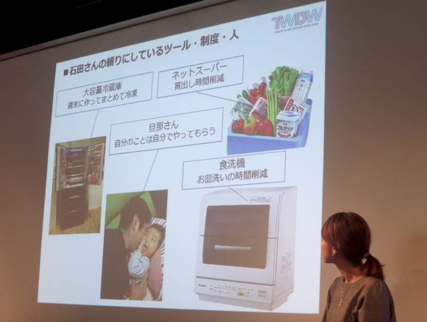 渋谷で働くママの所持率100%! 子育て中に重宝した「三種の神器」とは? 2番目の画像