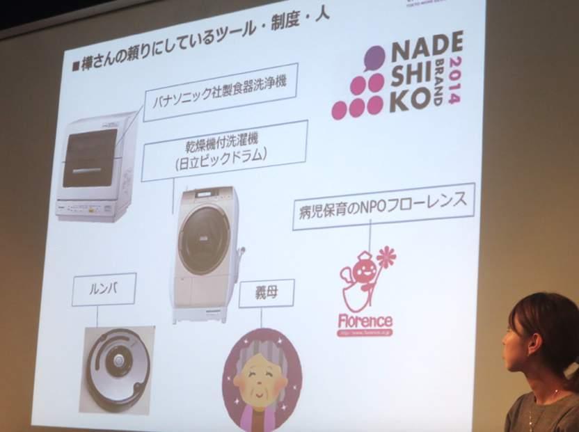 渋谷で働くママの所持率100%! 子育て中に重宝した「三種の神器」とは? 4番目の画像