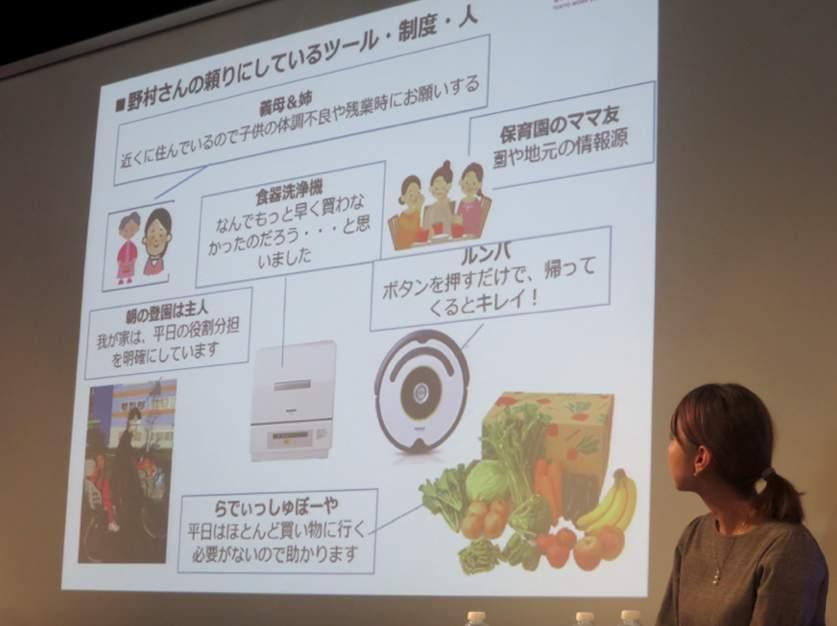 渋谷で働くママの所持率100%! 子育て中に重宝した「三種の神器」とは? 5番目の画像