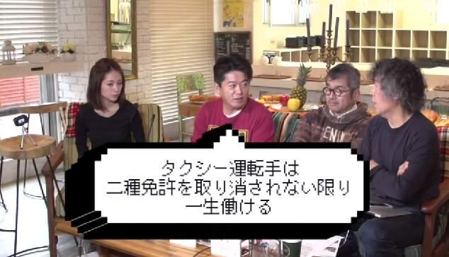 「日本人は資格に幻想を持ちすぎ!」――すぐに資格を取ろうとするビジネスマンをホリエモンが猛批判 4番目の画像
