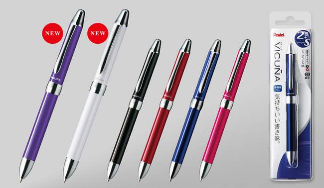 書きやすいボールペンは作業の効率も高める。ストレスフリーで書くことができるボールペン3選 2番目の画像