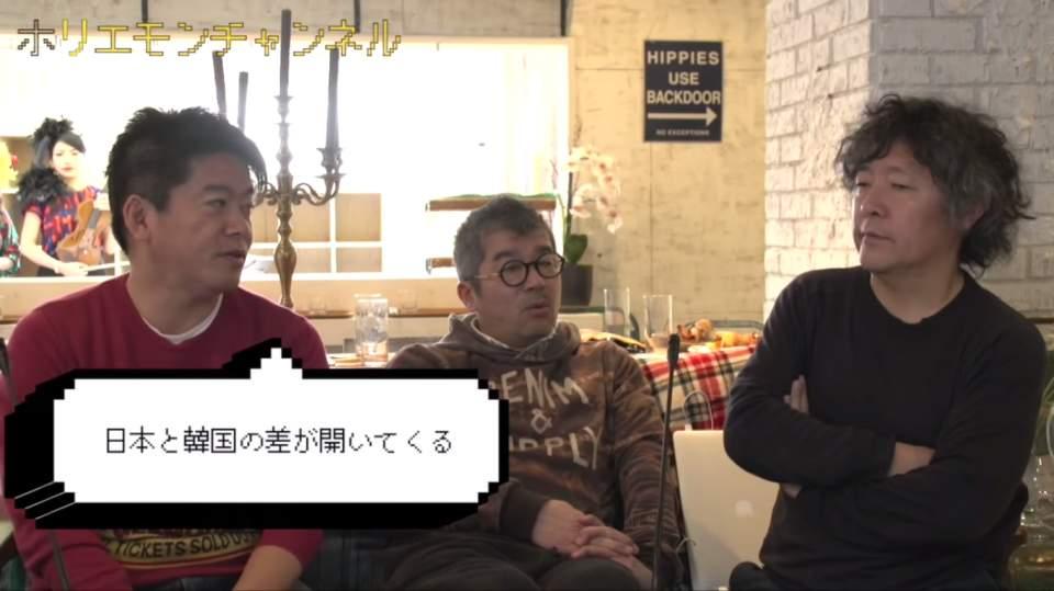「嫌韓なんて言ってる場合じゃない!」ーーなぜ日本はグローバル化で不利になる? ホリエモンが解説 1番目の画像