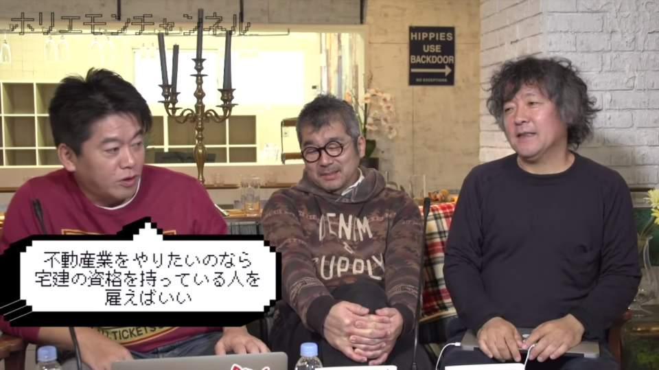 「日本人は資格に幻想を持ちすぎ!」――すぐに資格を取ろうとするビジネスマンをホリエモンが猛批判 2番目の画像